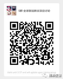 微信图片_20200224164141.png